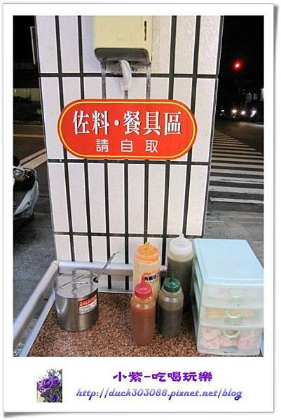 台北永和黑豆漿 (11).jpg