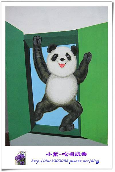 石龜溪的貓熊 (19).jpg