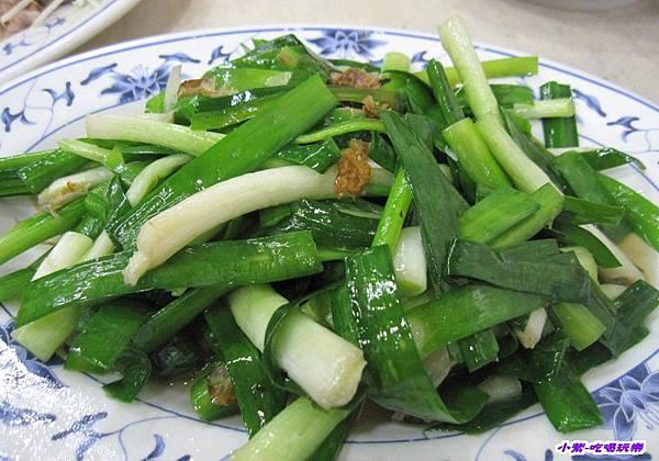 韭菜50.jpg
