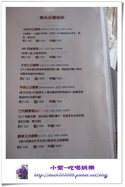 米克諾斯-菜單 (1).jpg