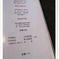 米克諾斯-菜單 (4).jpg
