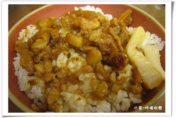 魯肉飯30.jpg