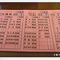 斗六 -阿國獅 (3).jpg