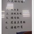 斗六 -阿國獅 (5).jpg