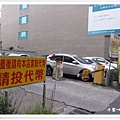 斗六阿國獅停車場.jpg