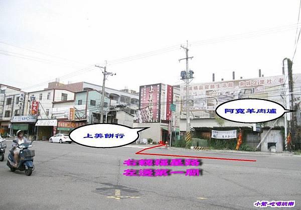 2014上 美餅行 (2).jpg