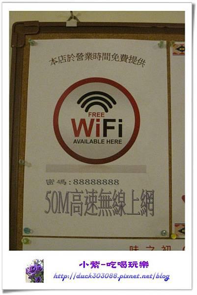 無線WiFi.jpg