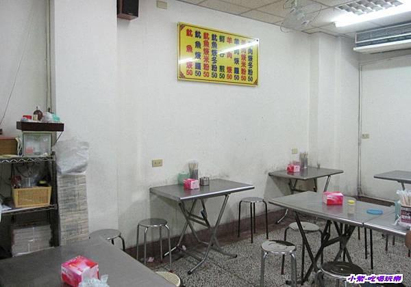 台北魷魚羹 (2).jpg