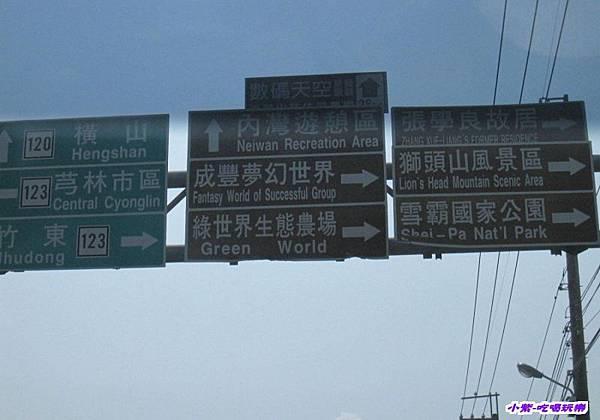 右轉123縣道.jpg