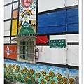 竹東-軟橋彩繪村 (4).jpg