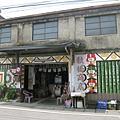軟橋商店.jpg
