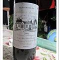紅酒2瓶.jpg