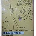 溫馨庭園區域圖.jpg