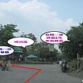 露營區大門口.jpg
