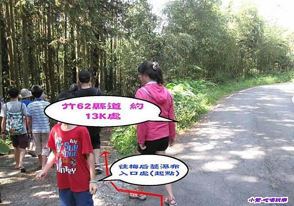 往梅后蔓瀑布步下坡步道 (1).jpg