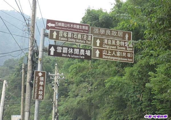 左轉五峰大橋.jpg