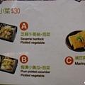 鮮五丼MENU (2).jpg