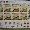 鮮五丼MENU- (1).jpg