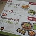 鮮五丼優惠券.jpg