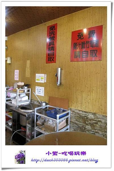 阿東窯烤雞 (14).jpg