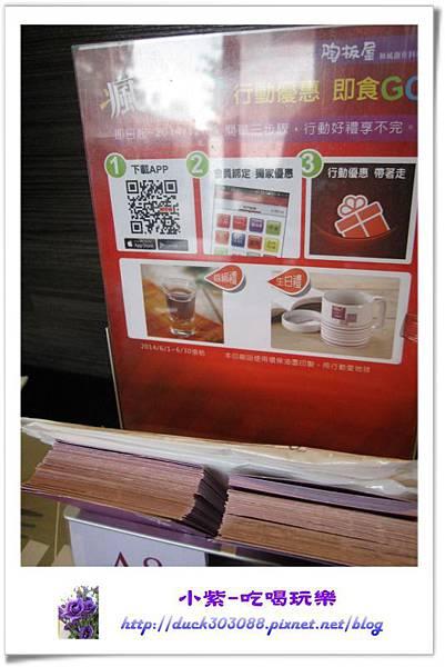 陶板屋河南店 (2).jpg