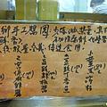 手工醬園單價.jpg