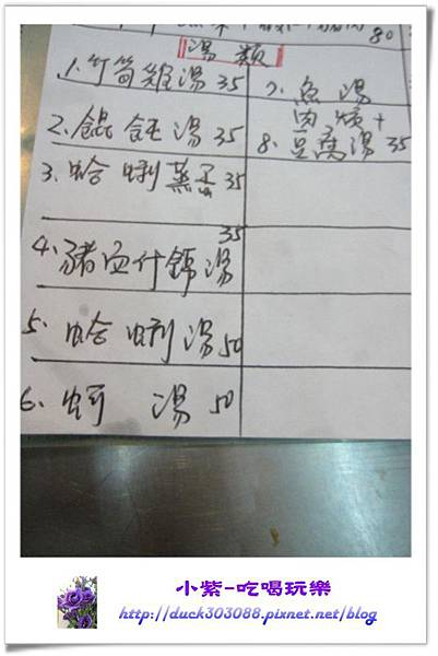 菜單 (2).jpg