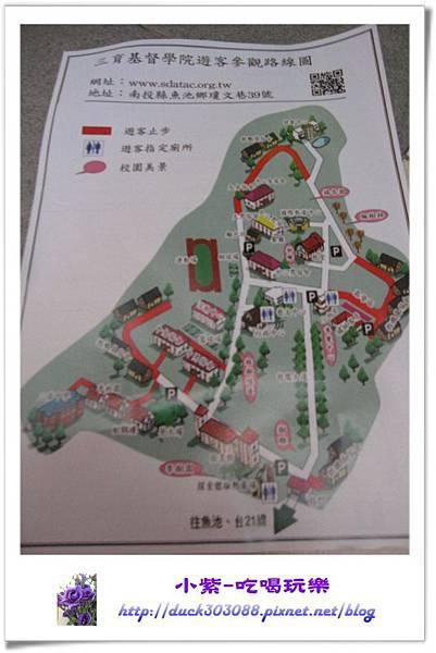 三育書院 (4).jpg