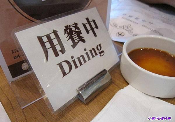 用餐牌.jpg