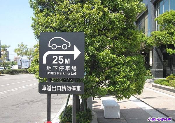 地下停車場 (1).jpg
