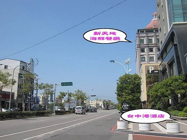 大智路-新天地餐廳旁.jpg