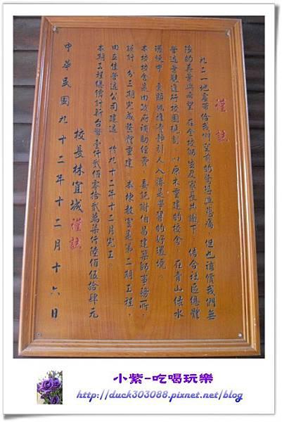 中寮-清水國小 (5).jpg