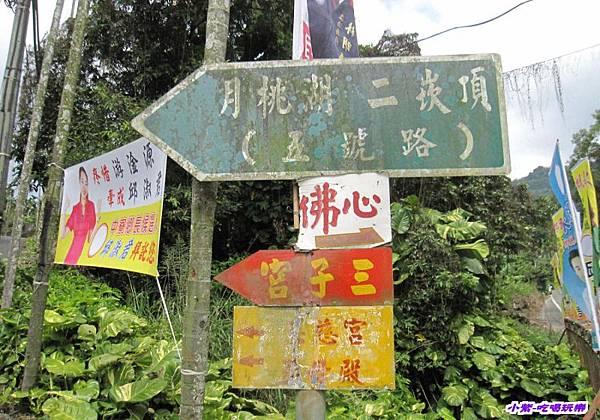 月桃湖二崁頂五號路 (1).jpg