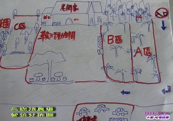 二崁頂農場營位分佈圖 (2).jpg