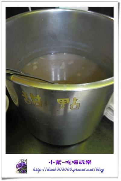 紅豆西谷米甜湯 (2).jpg
