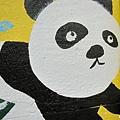 竹山幸福彩繪村 (27).jpg