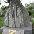竹山幸福彩繪村 (42).jpg