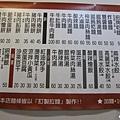 臻香MENU (2).jpg