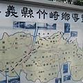 旅遊導覽圖.jpg