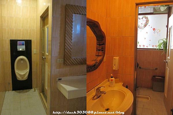 檜木屋餐廳內廁所.jpg