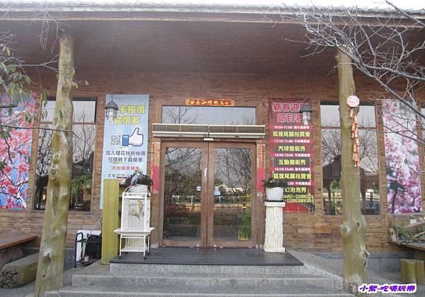檜木餐廳 (4).jpg
