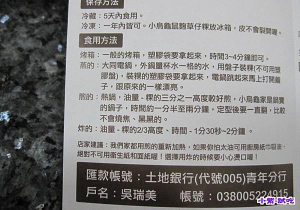 傳真訂購單 (3).jpg