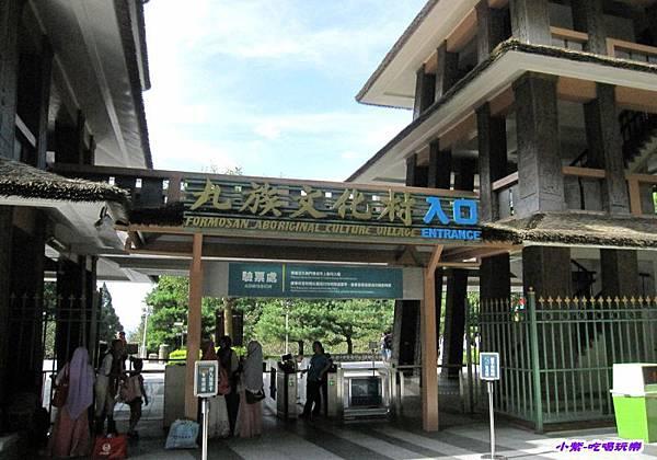九族文化村站 (5).jpg