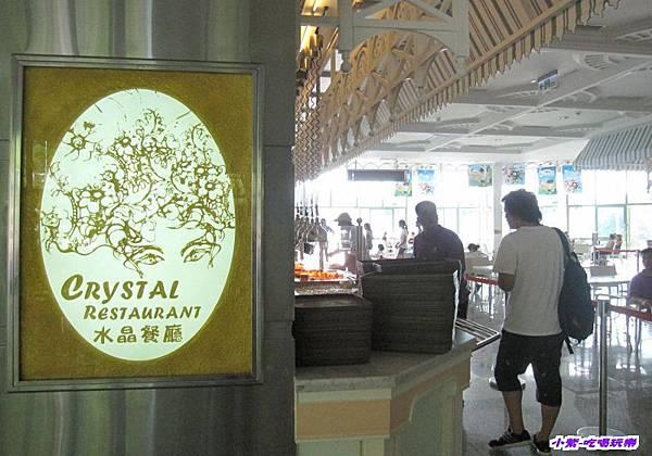 水晶餐廳 (5).jpg