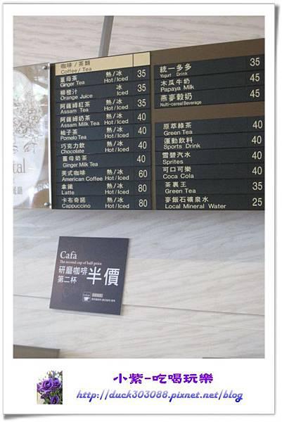 水晶餐廳 (6).jpg