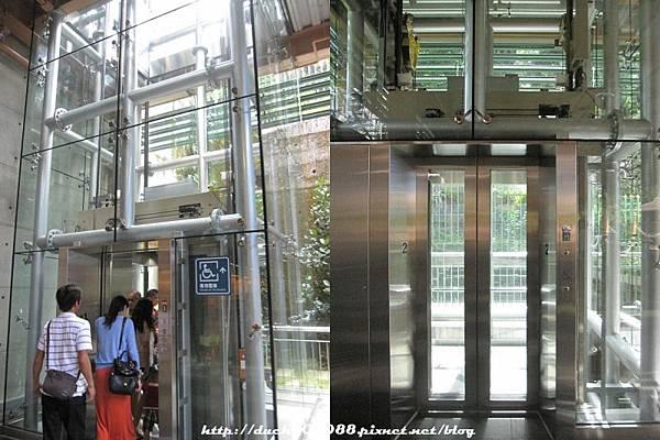 無障礙電梯.jpg