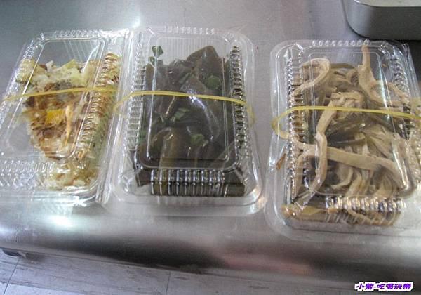 小菜20元.jpg