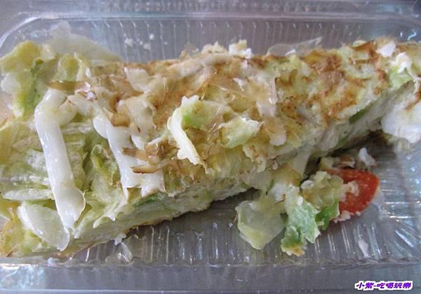 高麗菜沙拉煎蛋 (1).jpg