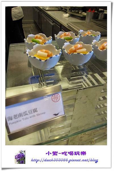 海老南瓜豆腐.jpg