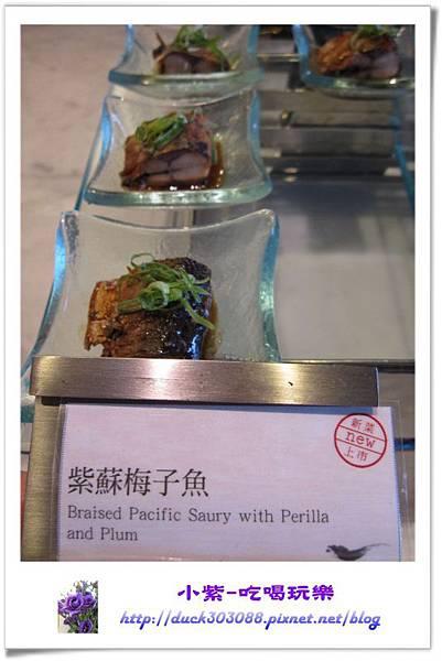 紫蘇梅子魚.jpg